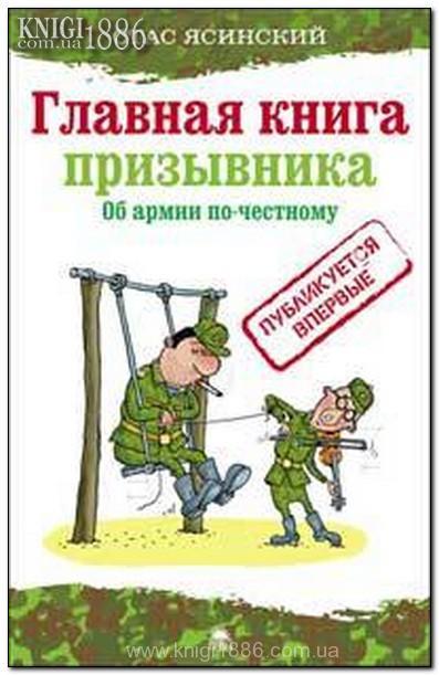 http://www.webareal.com.ua/fotky13622/fotos/Azbuka/Kniga_Azbooka_978-5-9985-0261-3.jpg