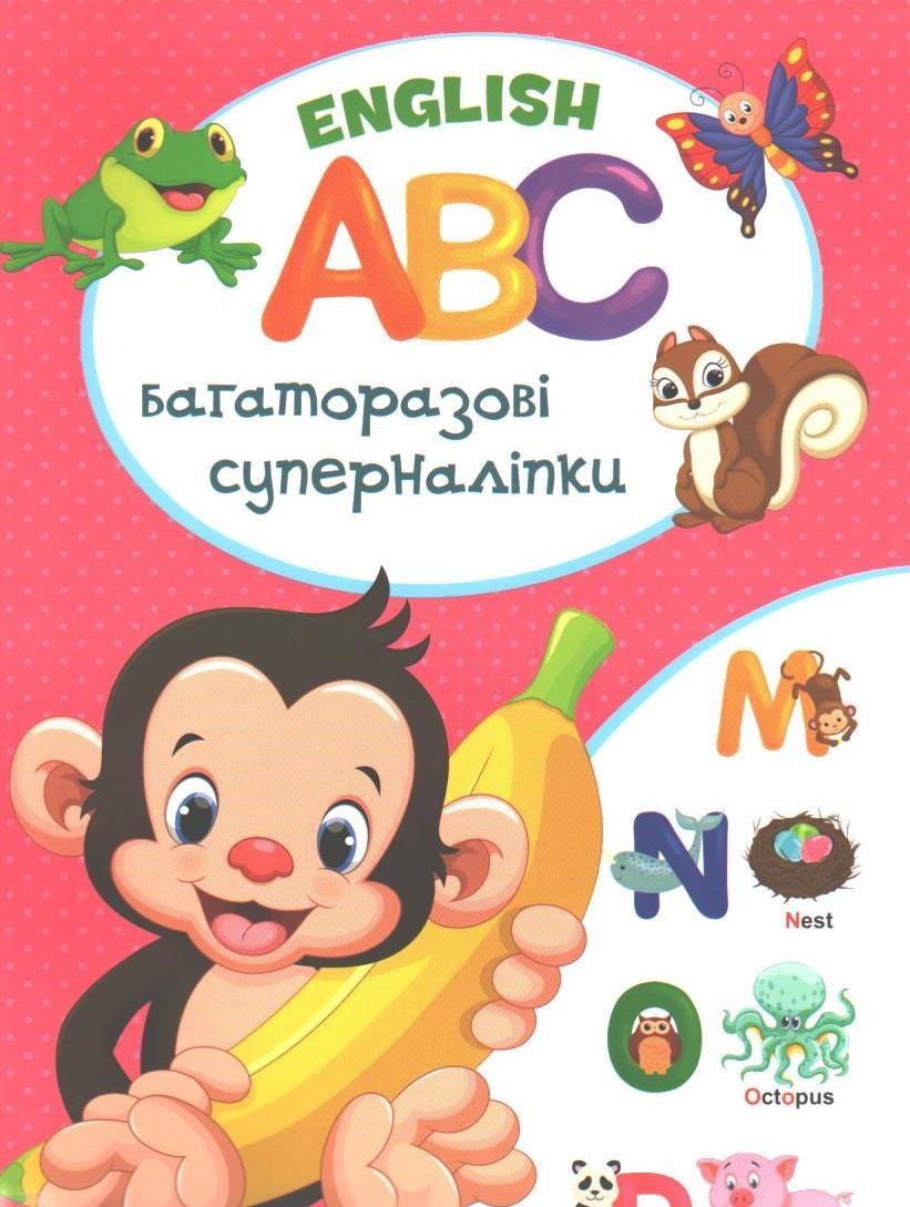 English ABC. Багаторазові суперналіпкі, Кристал Бук